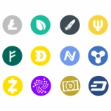 『仮想通貨の種類』の画像