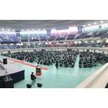 『2020年度 卒業式』の画像