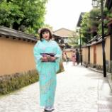 『【留美子讃歌 39】北陸の古都.金沢の街歩き』の画像