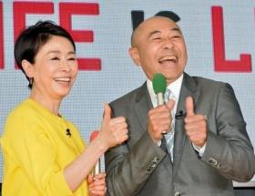 フジテレビの新情報番組「直撃LIVE グッディ!」の視聴率がヤバイwwwwwww