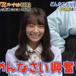 『【乃木坂46】北野日奈子さん、取り乱してしまうwwwwww』の画像