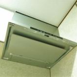 『幸田町U邸/キッチン機器を取り替えてみる』の画像
