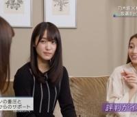 【日向坂46】佐々木久美キャプテン、評判がいい模様!