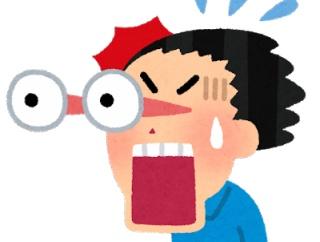 【衝撃】色々な意味でやべええええええええってなるgif動画wwww