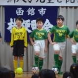 『3月10日 新入学児童をお祝いする会』の画像