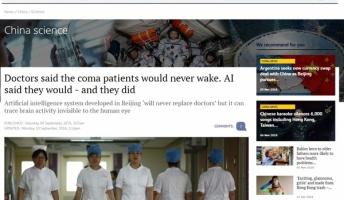 医者「もうこの患者は昏睡から回復することはない。呼吸器を外す決断を」AI「すぐ回復するぞ」 →