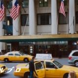 『ニューヨーク旅行記2 ニューヨークに到着してホテル・ペンシルヴァニアに宿泊』の画像