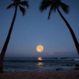 『満月と直観の増幅に氣をつける』の画像