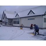 『雪だぁ〜』の画像