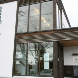 『JAL×はんつ遠藤コラボ企画【知床編】2日め・ピッツァなど(greens cafe)』の画像