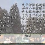 『フォト詩歌「友ありて」』の画像