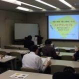 『東京都中小企業振興公社主催「商人大学校」』の画像