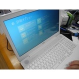 『Fujitsu LIFEBOOK AH50/X ハードディスク交換修理』の画像