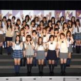 """『秋元康、ラジオで乃木坂46が出来た経緯を語る『AKBで頑張ってくれたソニーの為にアイドルグループを作った。コンセプトは""""AKBの公式ライバル""""だけ・・・』』の画像"""