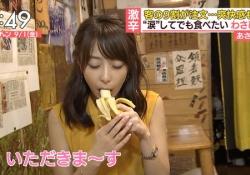TBSアナウンサー宇垣美里ちゃんのフェラ顔が最高に抜けると話題に!