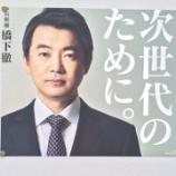 『とぅるとぅる市長』の画像