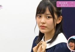 【衝撃】柴田柚菜のこの表情・・・女王様だろwwwww