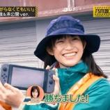 『【乃木坂46】4期生が富士山でやったこと一覧!!やべえ奴ばっかりだなwwwwww』の画像