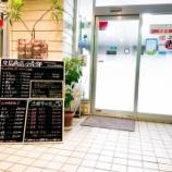 『支援事例<中島商店さん>ショーケースのないお肉屋さん誕生。第1・3・5土曜日は「土曜牛の日」で限定商品登場!』の画像