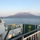 『大阪から鹿児島へ!今回の遠征で検討、使用した経路はコチラ。』の画像