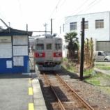 『熊本電鉄 黒髪町駅』の画像
