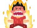 【画像】 中国人がヤマダ電器の張り紙に激怒 「中国人にケンカ売ってんのか?」