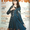 小嶋さんSWEETで欅坂のコスプレするwwwwwwwwwww
