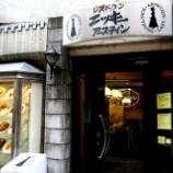 『JAL×はんつ遠藤コラボ企画【長崎編】3日め・トルコライス(ニッキー・アースティン)』の画像