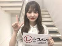 【日向坂46】レコメンで1stアルバム『ひなたざか』情報解禁!!激アツすぎてヤバイ!!!!!