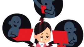 【話題】有吉弘行「ツイッターで攻撃的な人はアニメアイコン」にネット民共感