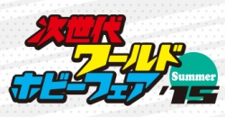 妖怪ウォッチバスターズ赤猫団/白犬隊のプレイアブル初出展決定!