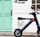 折り畳み電動バイク「UPQ BIKE」、今夏登場 原付免許で公道を走れる…これで公道走るの?