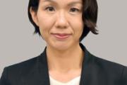 【さいたま地検】秘書暴行の豊田真由子元衆院議員、不起訴へ