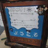 『【北九州】宿泊学習』の画像