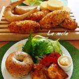 『上級 カレーパン、天然酵母 黒ごまベーグル』の画像