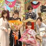 『【乃木坂46】ええっっ!!!松村沙友理、まさかの『馬好王国』卒業を発表!!!!!!』の画像