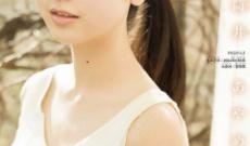 """【乃木坂46】筒井あやめちゃんの""""首のホクロ""""!!!"""