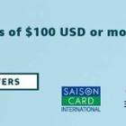 『キャンペーン情報1:米Amazonの割引キャンペーン』の画像