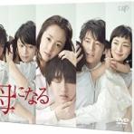 DRAMANIA-ドラママニアのDVDBOX発売情報-