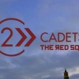 『【DCA】年明け早々今冬2回目のリハ! 2015年キャデッツ2『1月3〜4日週末リハーサル』動画です!』の画像