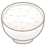 『米←味無い、栄養ない、太る』の画像