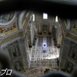 『イタリア ローマ旅行記13 クーポラからのが眺めが最高!サン・ピエトロ大聖堂』の画像