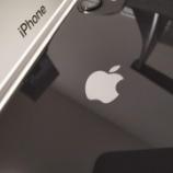『今更 iPhone11買う!? 〜間も無く商用5Gが始まるって時に4Gをあえて買う〜』の画像