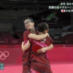 【悲報】伊藤美誠、水谷から抱きつかれて逃げる