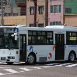 『鹿児島交通 日産ディーゼル KC-JP250NTN/富士』の画像