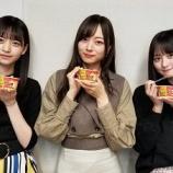 『【乃木坂46】今まで出演していなかった遠藤さくらがついに初登場!!!』の画像