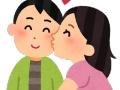 【画像】TOKIO城島のFカップ嫁(24)、汚れ芸人とベロチューしていたwwwww