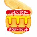 """『ハッピーターン』まさかの""""減塩""""に悲嘆の声「全然ハッピーじゃない」 亀田製菓の返答は・・・"""