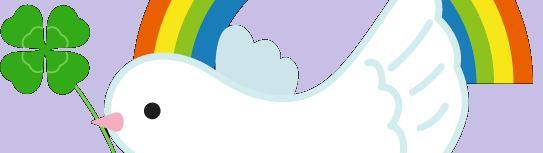 杉並平和委員会 イメージ画像