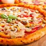 『うちの嫁朝からがっつりうどんとかピザとか食べるんだが』の画像